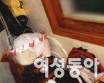 서울시 광진구 중곡2동 김선경씨네