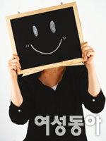 클리닉 다녀온 주부들의 블라인드 인터뷰