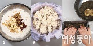 영양  듬뿍~ 홈메이드  떡