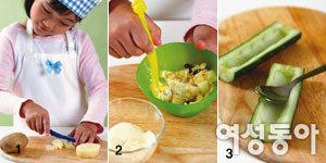 과학 원리 배우는 요리 놀이