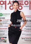 2008년 10월 표지 모델 심혜진