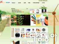 Click! 인터넷 친환경 사이트 10
