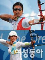 12월 결혼하는 올림픽 양궁 금메달리스트 박경모·박성현 '깜짝' 러브스토리