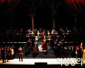 오페라 돈 카를로