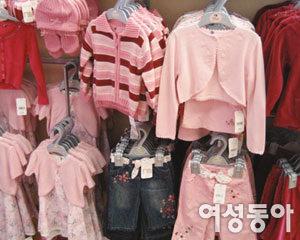 영국 에코맘들이 찾는 오가닉 아동복 숍