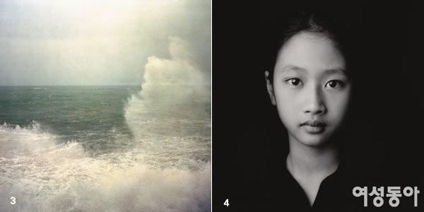 사진의 힘, 21명의 프랑스 현대 사진가들