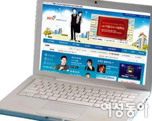 온라인교육사이트 하이퍼센트 학습상담교사 & 학습매니저