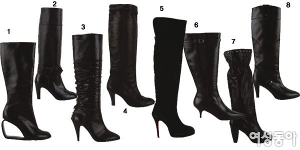 Hot & New Boots