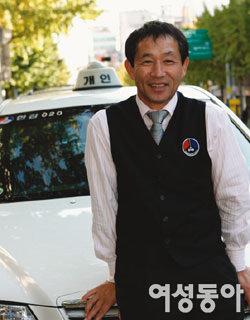 고객 맞춤형 서비스로 눈길 끄는 '한강콜택시' 대표 김상욱