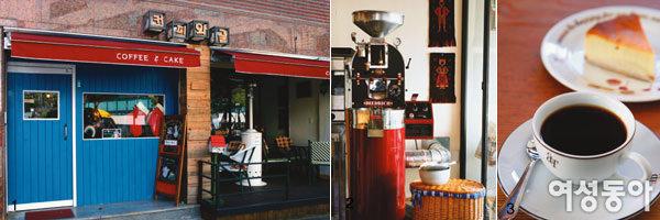 우리 동네 맛있는 커피전문점
