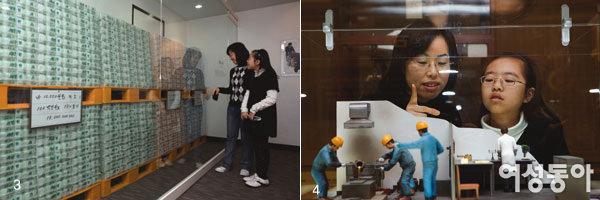 둘러보고 놀다 보면 경제 흐름이 한눈에~ 한국은행 화폐금융박물관