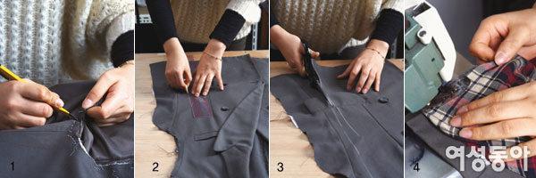 '트랜스포머'헌옷, 스타일리시하게 변하다