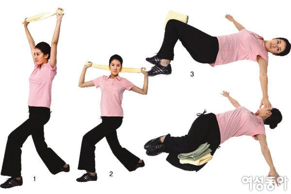생활 도구 이용한 Easy Fitness