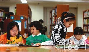 도서관 무료 프로그램 똑똑하게 활용하기