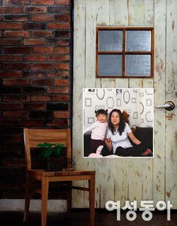 365일 상쾌한 집 만들기 Eco Home Deco