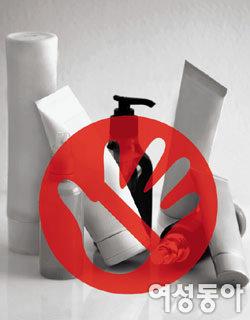 화장품 부작용에 대처하는 우리의 자세