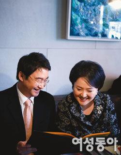 장철 성기영 부부 달콤 살벌한 결혼생활 & 재테크 조언