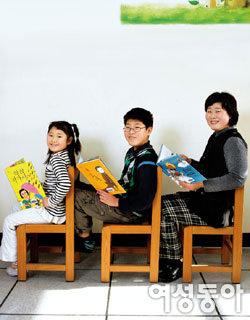 IQ EQ 함께 높이는 즐거운 독서 놀이