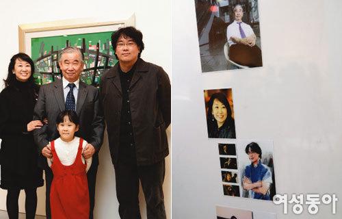 봉준호 감독 특별한 가족 이야기