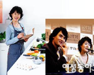 사랑 담은 요리책 출간한 박찬호 박리혜 부부