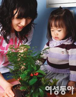 아이가 행복해지는 친환경 육아법