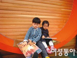 어린이 도서관과 친구 된 사연