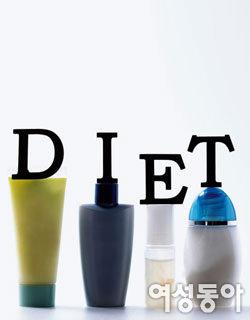 화장품 다이어트 처방전