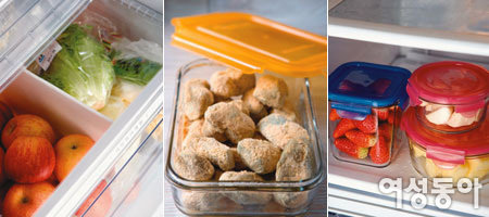 냉장고   2배 넓게 사용하는 수납법