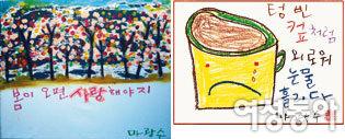 '내 멋대로 산다' 조영남 마광수 Talk Show