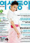 4월 on ther cover 김서형