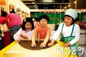 2009 어린이 교육·체험 박람회