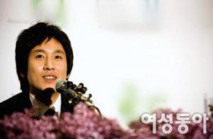 이선균 전혜진 러브스토리 공개