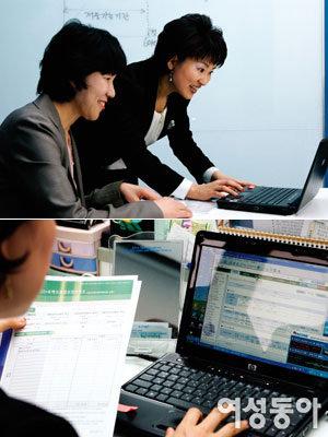 Job & Career①영업의 꽃 보험 설계사 되기 완전 가이드