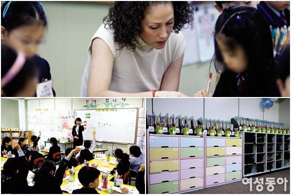 사립초등학교를 가다①  한국어·영어 동시교육의 표본, 영훈초등학교