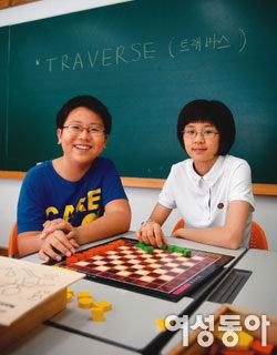 게임으로 수학 영재 된  이현경·조재형 노하우 공개