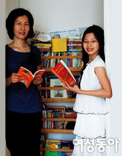 '영어짱' 세린 엄마 송지은'명품 영어 홈스쿨링'