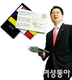 국민과 공감하는 정책 펴는 행정안전부 이달곤 장관