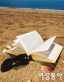 여행을 특별하게 만들어줄 한 권의 책