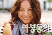 김태희씨, 머리 어디서 했어요?