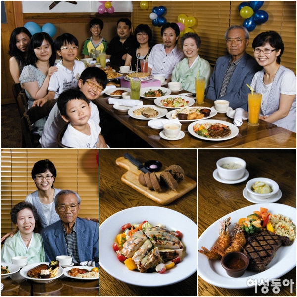 시부모님 결혼 50주년 축하 파티!