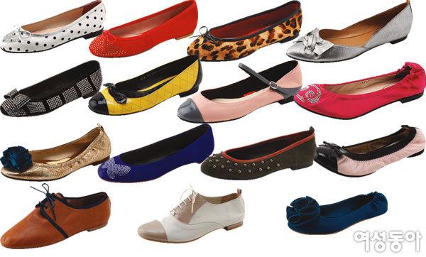 Shoes Catalog 57