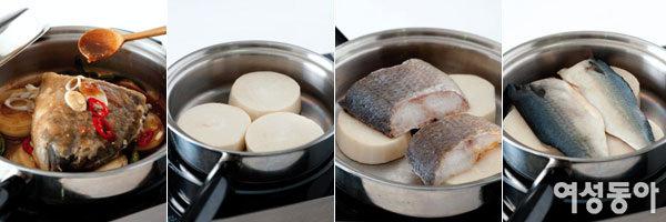 생선 요리를 마스터하다