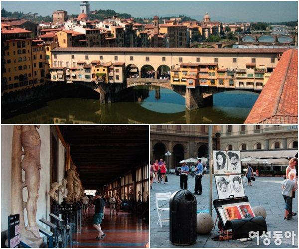 예술이 살아 숨쉬는 도시, 피렌체를 가다