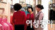 '보석비빔밥'   한혜숙 패션 파파라치