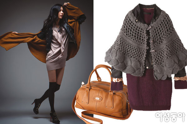 Fall  KNIT in Love with