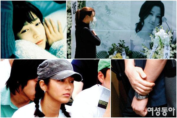 세상 울린 장진영 영화 같은 37년 삶 &아내 그리는 김영균씨 애절한 심경