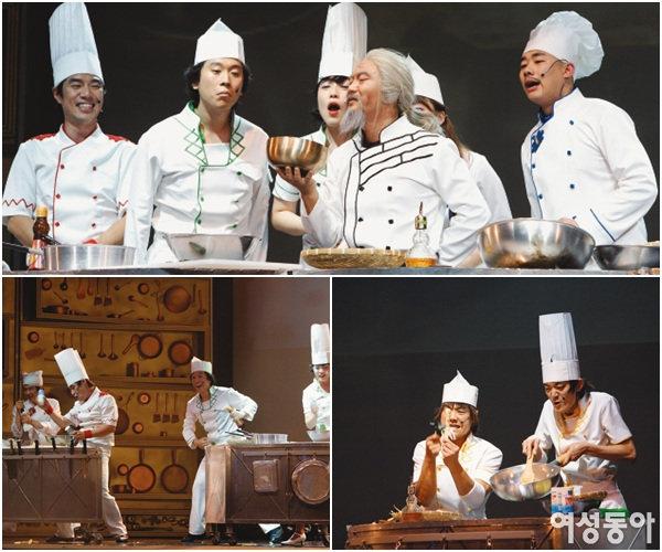 비빔밥으로 세계를 가다 넌버벌 퍼포먼스'비밥 코리아'