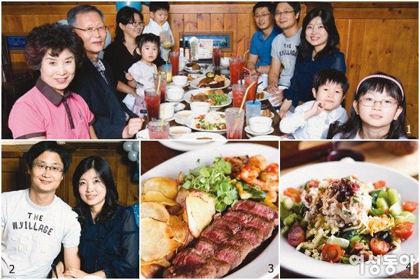 새집 장만 축하하는 가족 파티