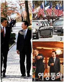 버락 오바마 美 대통령 첫 방한 뒷얘기