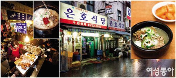喜·怒·哀·樂 담긴 시장 안 국밥집